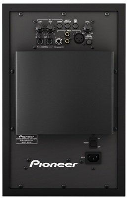 Zoom DJ: Pioneer lance une gamme d'enceintes actives, les S-DJ 4